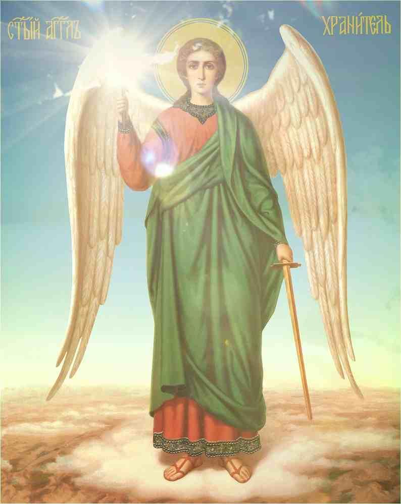 Молитвы к Ангелу Хранителю