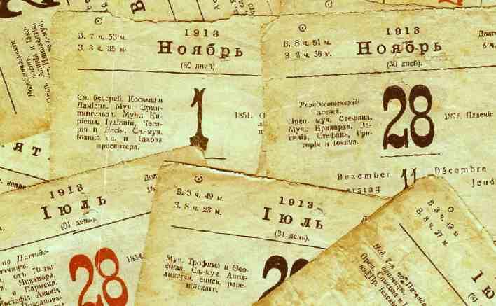 Старый календарь