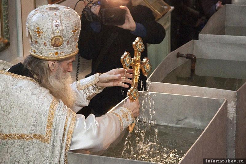 история крещения праздник