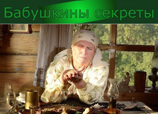 Советы слепой бабы Нины
