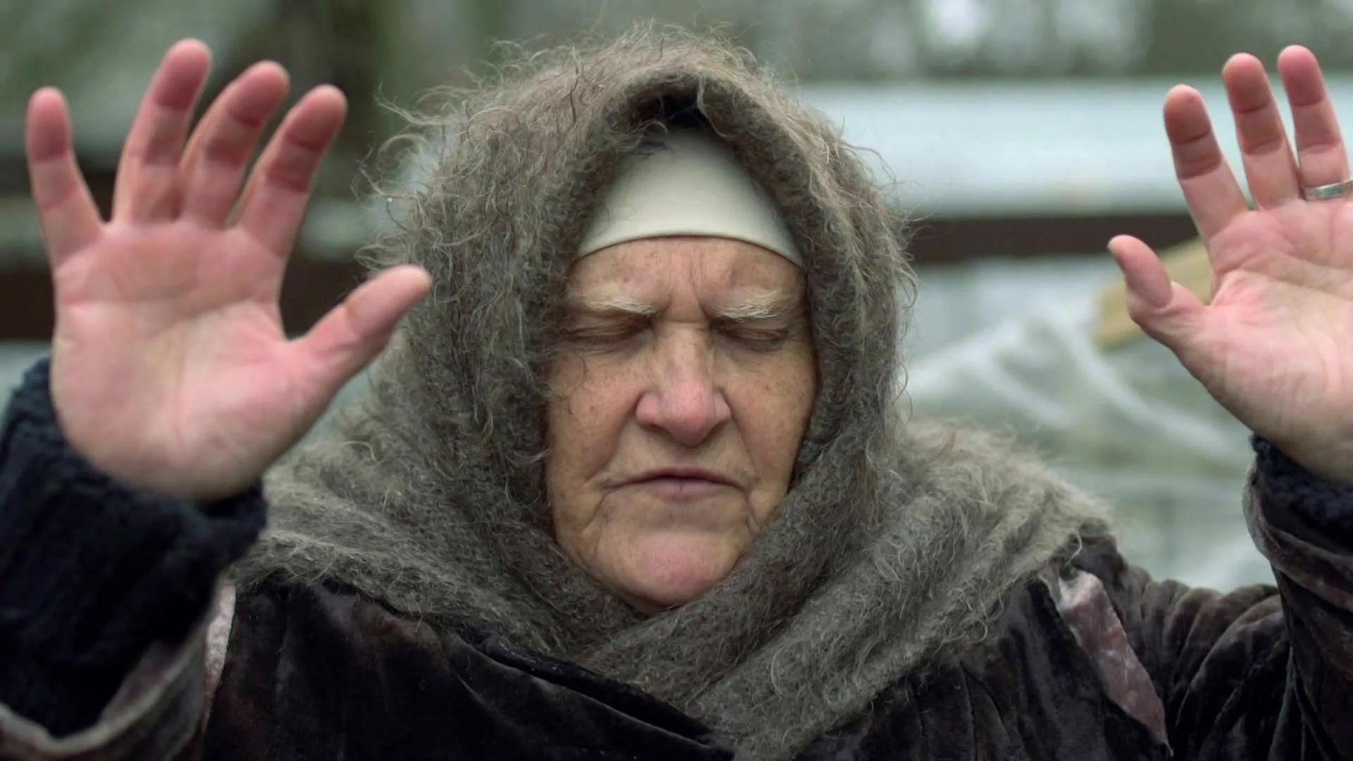 Кто такая слепая баба Нина и как к ней попасть