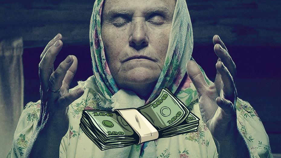 Чтобы деньги не утекали меж пальцев