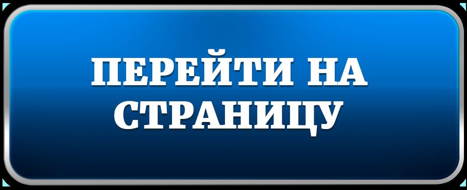 Баба Нина вконтакте