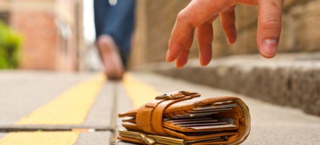 Примета найти деньги на улице – всегда ли на счастье?